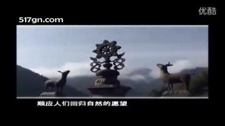 [青海旅游][甘南旅游]走进神奇的门源