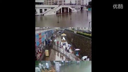 [拍客]水城心晴·武汉特大暴雨众生相-内涝中的城市表情集锦