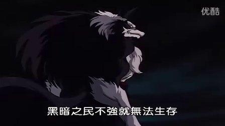 恶魔战士03