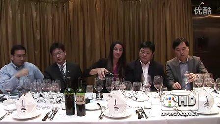 Salute 干杯!第81期 阿根廷RUTINI酒庄佳酿品鉴