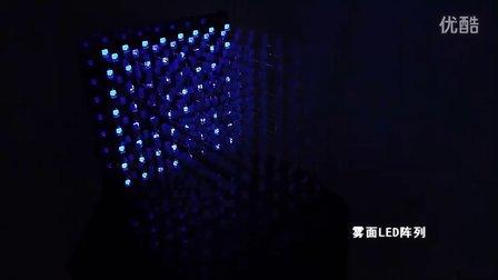 CUBE8光立方正式演示视频