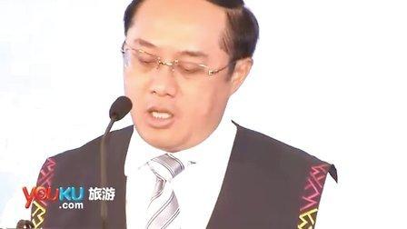 2011年海南七仙温泉嬉水节启动发布会