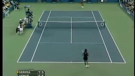 2008美国网球公开赛女单QF 小威廉姆斯VS大威廉姆斯 (自制HL)