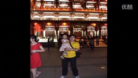 【拖拉机视频原创】西安大唐芙蓉园和全球最大的水幕电影<齐天大圣>
