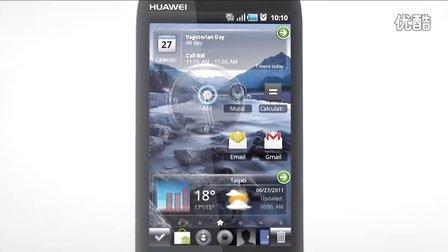 华为云手机 Huawei Vision 远景 演示视频