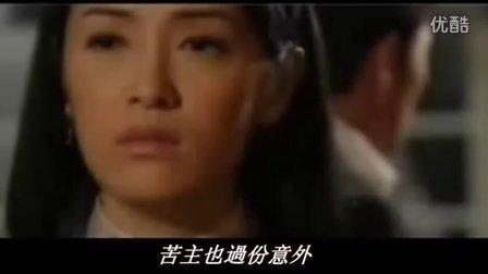 上海传奇 主题曲MV 黄宗泽 无人爱 完整版