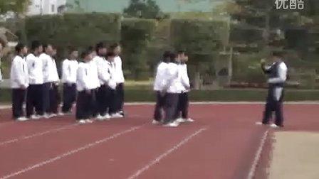 体育高中必修发展身体能力活动田径模块广东版周进东区中学