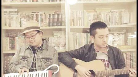 《长春光阴》好妹妹乐队浪客×王小洋 民谣弹唱会,宣传导视.