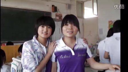 砀山铁路中学08届高三(十六)班同学照片合集