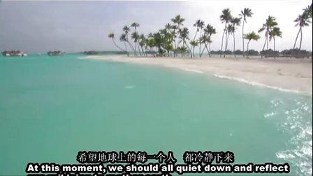揭密全球灾难频繁发生的真相-绿色2012-拯救地球家园 刻不容缓