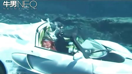 Rinspeed公司第一辆水陆两栖无人驾驶车