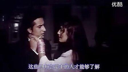 印度电影:难断丝丝情Imtihaan(1995)