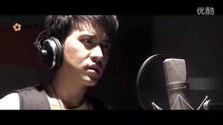芳香之城传奇 MV《求婚歌》