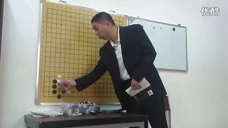 围棋初级讲座 (建立根据地)