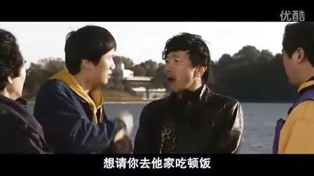 2011爱情喜剧《危险的见面礼》DVD中字