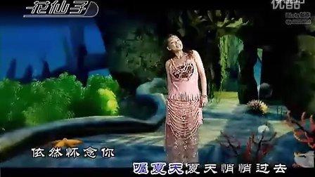 韩宝仪-粉红色的回忆MTV(高清版)