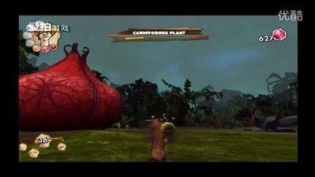 游戏视频:冰河世纪3(第七集)。。正大光明