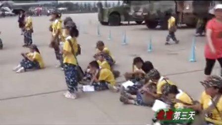 中国小海军北京夏令营第三天