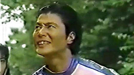 地球防衛少女イコちゃん-1