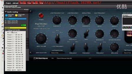 创新声卡 安装机架电音效果2