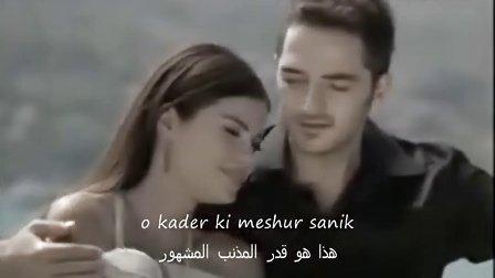 【失逝】土耳其歌曲Gokhan Ozen- Seni ozledim