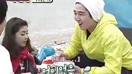 [TL]郑型敦 泰妍(少女时代) 我们结婚了EP12 中文字幕