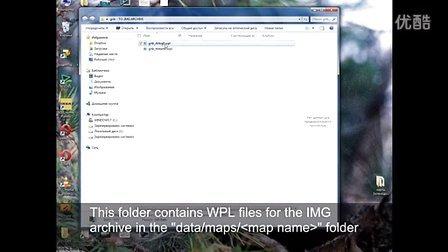 GIMS插件使用教程 GIMSv1.4版本 IVMOD制作插件 3dsmax脚本