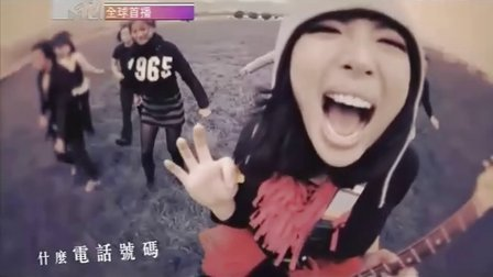 【MV首播】魏如萱Waa-三个字MV(超清MTV首播完整版)