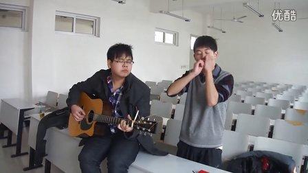 星空片段 吉他 口琴 东帅