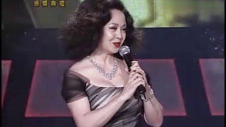 2011台湾金钟奖——综艺节目主持人奖(VS崔苔菁)