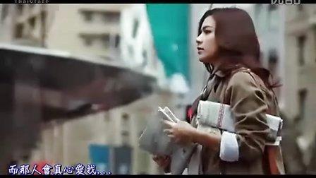 [中字] 愛的奇蹟Rak Patihan預告2- Smart  Kim - Alex  Mint