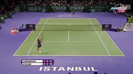 2011WTA伊斯坦布尔年终总决赛小组赛 莎拉波娃VS斯托瑟