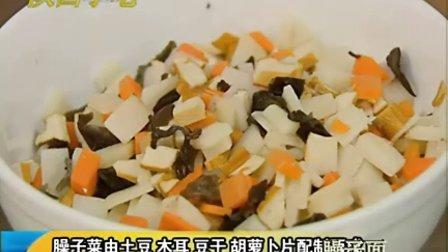 河南风味小吃培训 www.xiaochidq.com