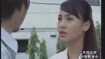 [中字]《同一骄阳下》第3集