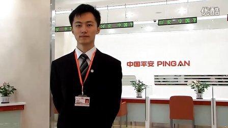中国平安保险-天天传播制作
