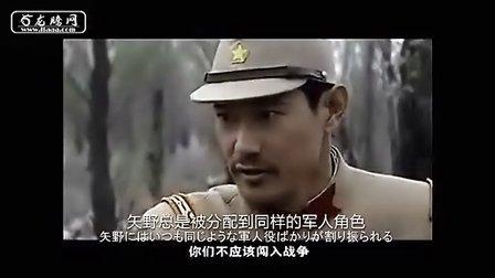 在中国北漂的鬼子专业户:日本人矢野浩二(外国人在中国)