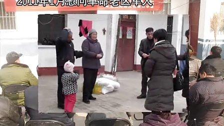 人间有爱(寿康学会慈善配图)
