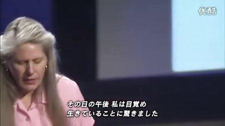 『ス―パ―プレゼンテ―ション』 '12.04.23 奇跡の体験を語る