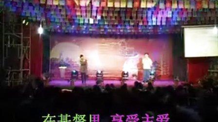 2011年欢乐庆圣诞.在主爱中字幕