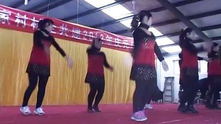 寿光市羊口镇丁家村村企共建2012庆元旦联欢会(爱情买卖广场舞)