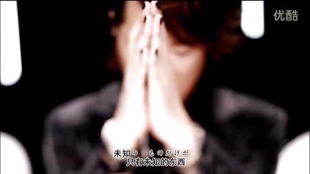 【中日双语字幕】  May'n & 椎名庆治 - Giant_Step