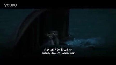 舒淇新片<情谜>先行预告片