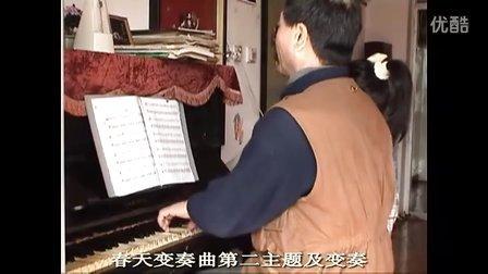 音乐故事 春天变奏曲 摄影作曲国儒 演奏国儒 陈子.