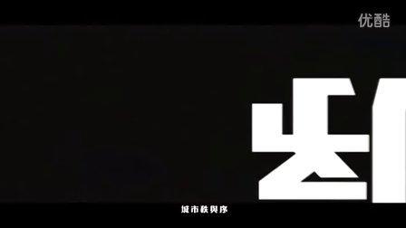 關楚耀 ﹣《我這一代人》 MV