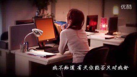 你不知道 MV 樱木凛