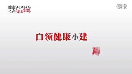 """2012 白领""""傲""""运大使春妮为奥运加油!为中国喝彩!"""