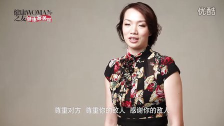 """2012 白领""""傲""""运大使陈中为奥运加油!为中国喝彩!"""