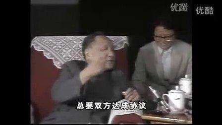 邓小平霸气捍卫主权 再看如今钓鱼岛