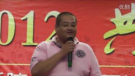 乐陵一中92届初三、四班同学聚会,相聚2012