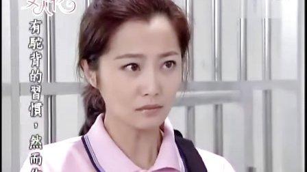 女人花 (2012)  04【台湾剧】